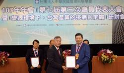 貿協秘書長葉明水 獲頒李國鼎管理獎章