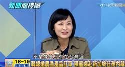韓國瑜拚農產外銷 高雄議員嘆:看守政府在扯後腿