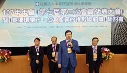 致力台灣會展接軌國際   貿協秘書長葉明水今獲李國鼎獎章