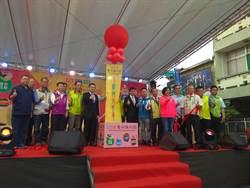台南購物節大新營嘉年華 消費抽香港機票