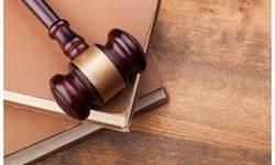 律師說法》警察養身館「釣魚」是在引誘犯罪?法院怎麼判