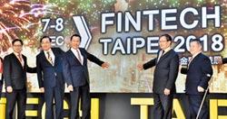 金融科技展登場 台5大優勢 利金融科技創新