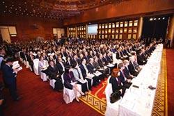 全球企業永續論壇 提升臺灣永續發展量能