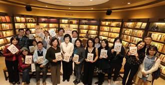 《慢遊.漫學:臺南遊學地圖》 走出教室在地漫遊