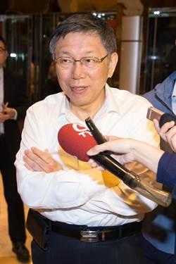 雙城論壇上海代表今來台「會前會」 柯文哲再提「五個互相」