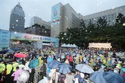 台北馬拉松登場 2萬7千人雨中開跑