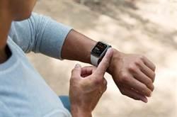 心電圖功能立功!Apple Watch用戶測到心房顫動被醫生確診