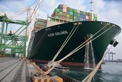 長榮海運公司「長富輪」兩萬箱貨櫃船首航高雄港