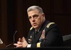 麥利將接美參謀首長聯席會議主席 曾誓言美軍會徹底擊敗對手