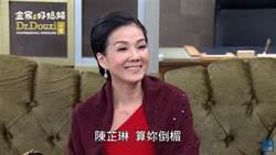 丁國琳霸氣回歸本土劇 網友想幫她點燃「番仔火」