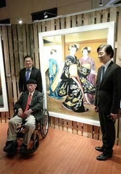 日本畫家國寶來台贈畫 搭起台南京都藝術橋梁