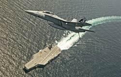 中英俄孰勝? 2030年全球最強5國海軍大預測