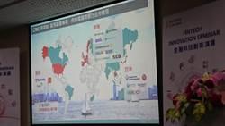台北金融科技展大成功  開啟業界與新創的頻繁對話