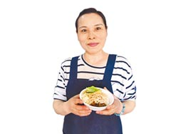 湖南版酸菜 增添微辣風味