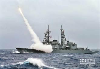 紀德艦提升電戰性能 偵巡天數由5天改為10天