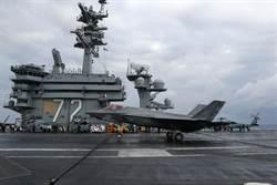 美艦載版F-35C戰力整合測試 航母新戰術時代來臨