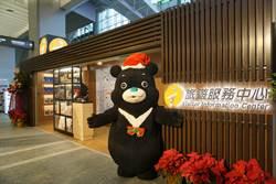 桃捷A1旅遊服務中心揭幕 拍照打卡抽好禮