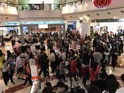 新竹巨城周年慶湧入120萬人次 業績超標