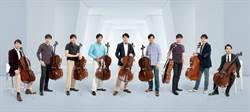 郭虔哲創意搞分身   玩翻大提琴