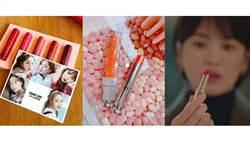 """喬妹&RED VELVET愛用色、2019大勢""""珊瑚橘""""……正想買唇彩的妹子們,從這裡面挑一支準沒錯!"""
