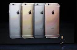 中國大陸法院判禁售iPhone X等7款蘋果手機