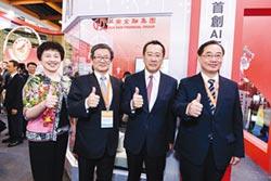 華南首創AI行動銀行 智能語音吸睛