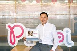 Pinkoi 3大驅動力 擴增亞洲設計生態圈