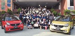 台灣賓士星夢想 結合公益