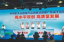 新微能源產品 強化國家隊
