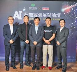 國泰投信 投資要抓對趨勢 AI+Robo ETF一次到位!