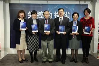 超過 5 成台灣年輕人起床第一件事就是上網?! 2018 台灣最新科技使用行為調查全面剖析