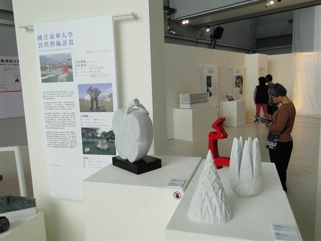 國立東華大學的各種雕塑作品模型,在公共藝術節專展中,最受矚目。(范振和攝)