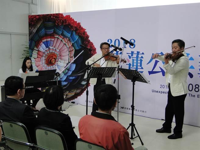 第一屆花蓮公共藝術節專展,由「樂來樂文化」揭開歡愉序幕。(范振和攝)