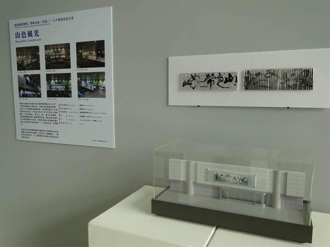 桃園國際機場的公共藝術作品,也在展場成了焦點。(范振和攝)