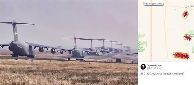 10多架的C-17運輸機魚貫的等待起飛,這是美國空軍年度空運部隊演習,嚇到了一些航空迷。(圖/Youtube、twitter)