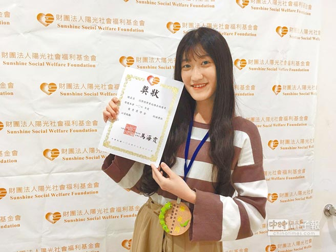 23歲正修科大女大生陳姿月。(柯宗緯攝)