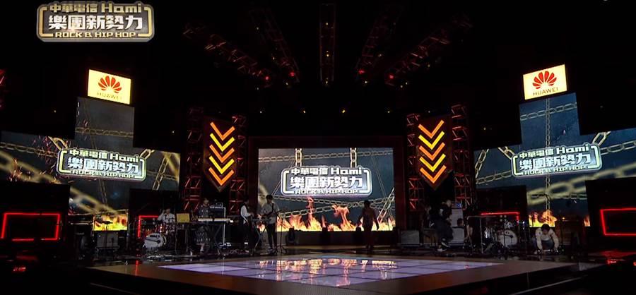 文化部指導的「中華電信Hami樂團新勢力節目」也接受華為贊助。(林奕華辦公室提供)