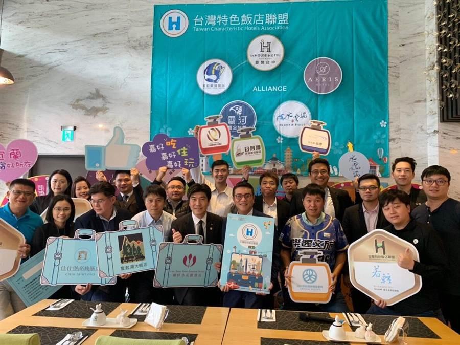 台灣特色飯店聯盟今日成立2週年,推出住台中聯盟飯店可轉「旅遊趣轉盤」活動。(圖/曾麗芳)