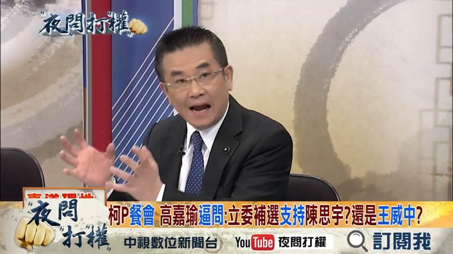 《夜問打權》執政黨談白綠合作 鄭世維批:角色錯亂