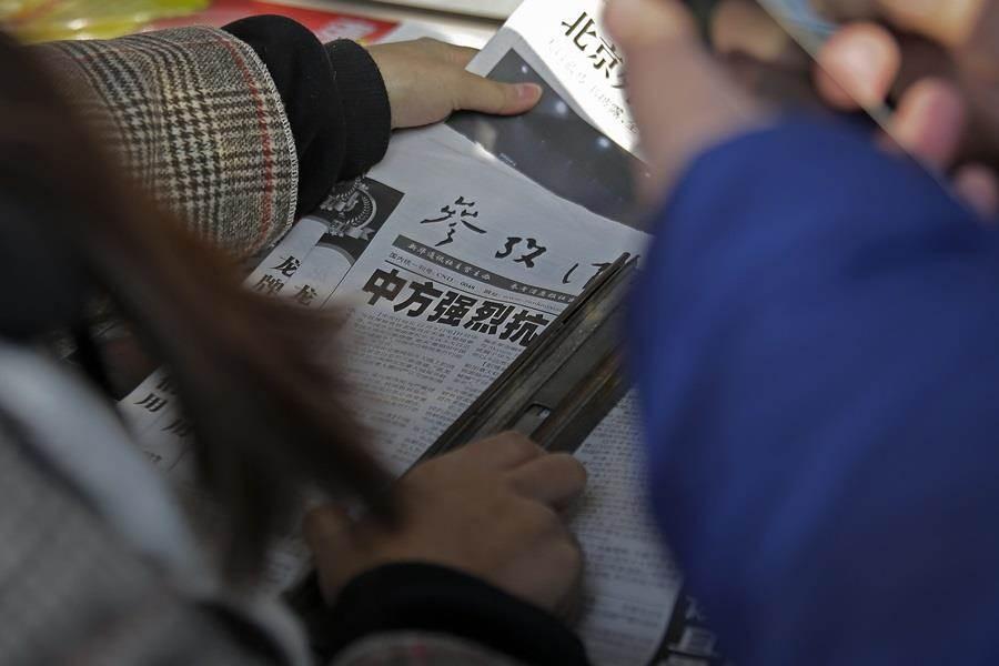 華為財務長孟晚舟被捕一事曝光,大陸官媒強烈抨擊美、加兩國。(圖/美聯社)