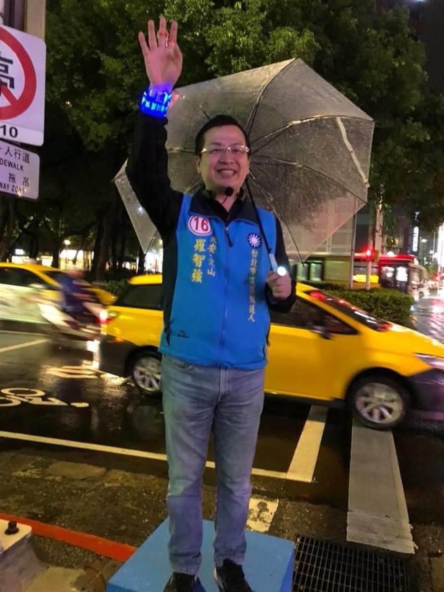 國民黨新科台北市議員羅智強。(圖/取自羅智強臉書)