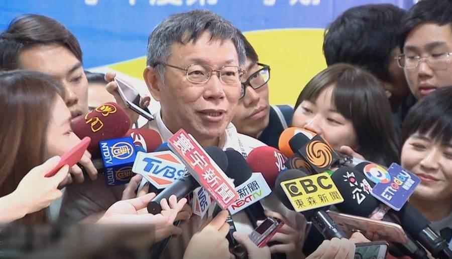 台北市長柯文哲。(圖為資料照)