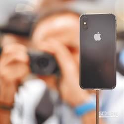 借刀殺人…iPhone遭陸禁售 為何蘋果不肉痛?