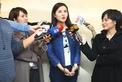 北市議長選舉 藍營王鴻薇、王欣儀登記參選