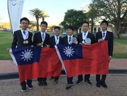 國中科學奧林匹亞  我得6金排世界第一