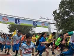 台中市國小普及化路跑登場 4300名師生都會公園開跑