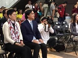 台大校長案 教長葉俊榮:應該會有各方都滿意的結果