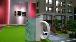 台中30家業者跨業合推「喝咖啡、輕旅行、遊台中」