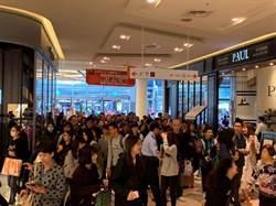 新竹人展消費力 Big City周年慶12天消費21.2億