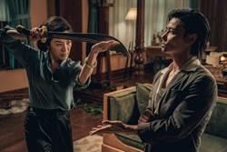 得獎名單公布/帶你去看張晉、楊紫瓊主演的《葉問外傳:張天志》